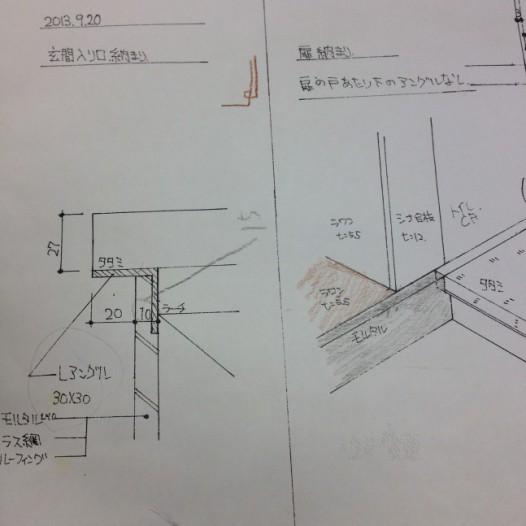 IMG_2643[1]
