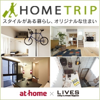 hometrip_fb