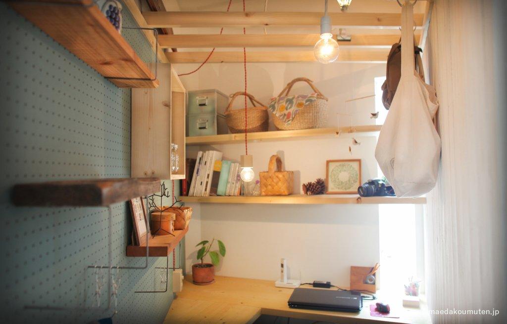 神奈川、注文住宅、前田工務店、小さな居場所、02
