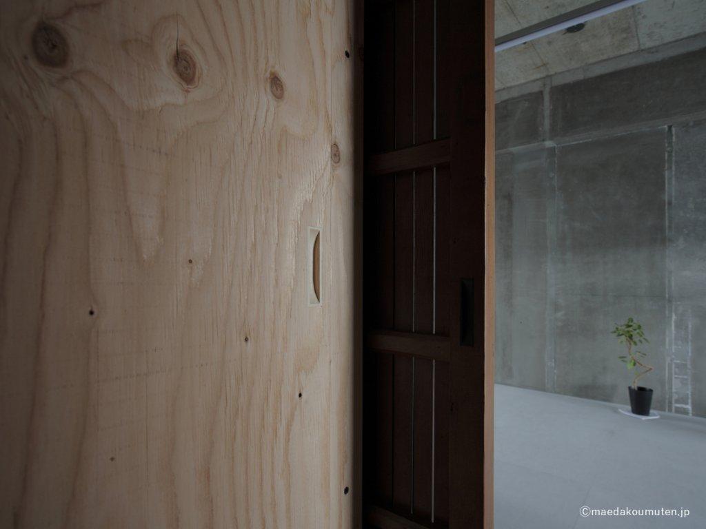 神奈川、注文住宅、前田工務店、一枚の壁、13