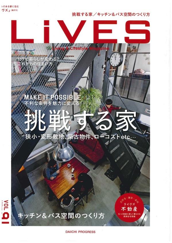 Lives_vol.91_01