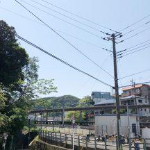 現地調査@横須賀