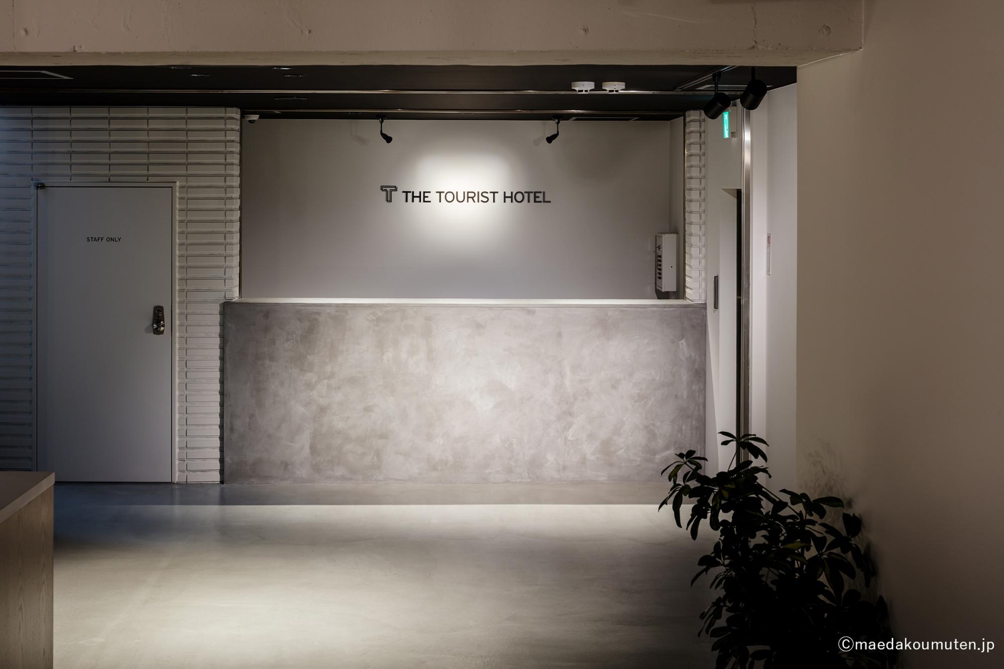 神奈川、工務店、注文住宅、デザイン住宅、建築家、THE TOURIST HOTEL、10
